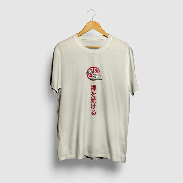 Area 11 'Stay Zen' - T-shirt - White Sand - Area 11
