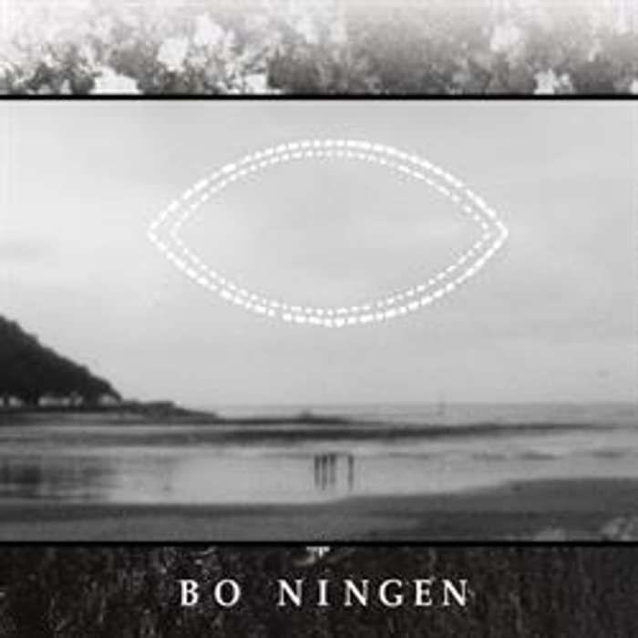 Bo Ningen - 1st album CD - Sold Out! - Bo Ningen