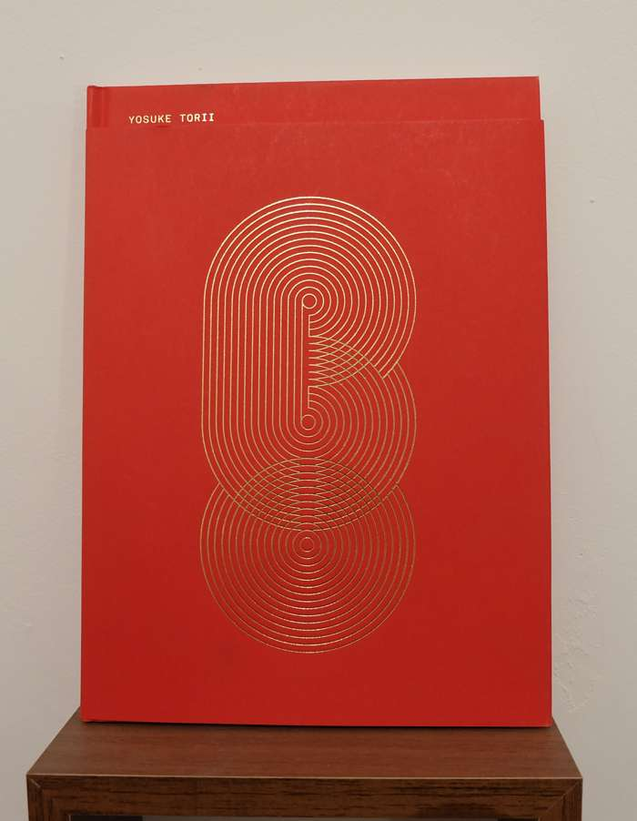 'Bo' - Photo Book - Limited - Bo Ningen