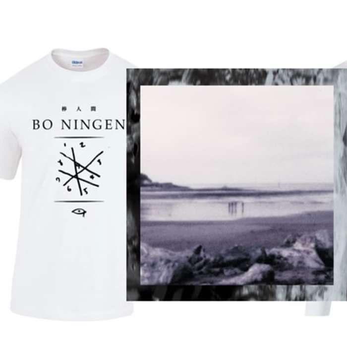 New - BO NINGEN; Rebuilt - 'Blood Red' Double Vinyl & Short Sleeve T-shirt - Bo Ningen