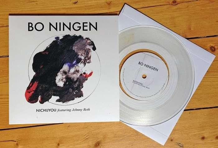 """'Rare' - Bo Ningen - Nichijyou featuring Jehnny Beth - Ltd Edition Clear Vinyl 7"""" - Bo Ningen"""