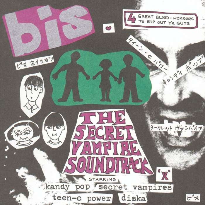 bis - The Secret Vampire Soundtrack - Digital Single (1996) - Bis