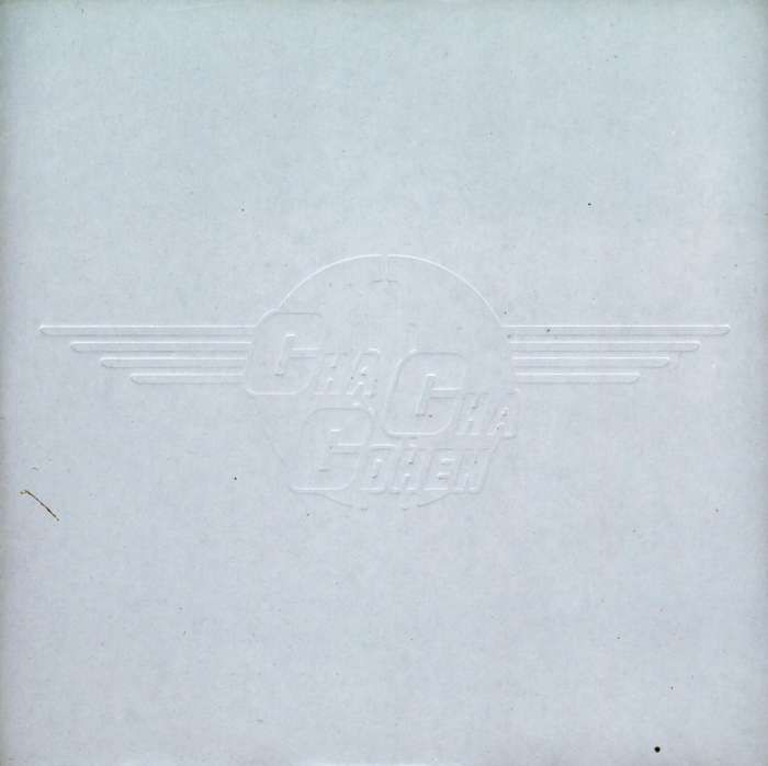 Cha Cha Cohen - 538 EP - Digital EP (1996) - Cha Cha Cohen