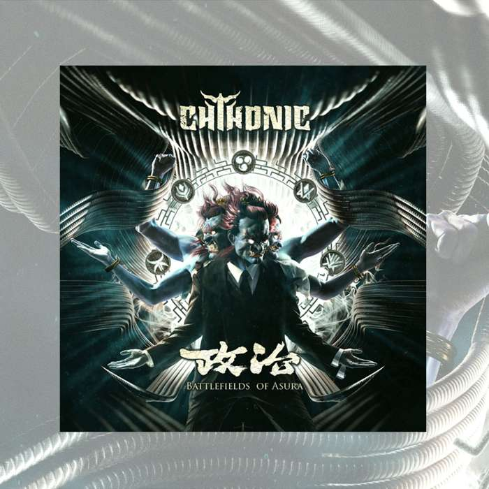 CHTHONIC - 'Battlefields of Asura' (English Version DigiPack CD) - CHTHONIC