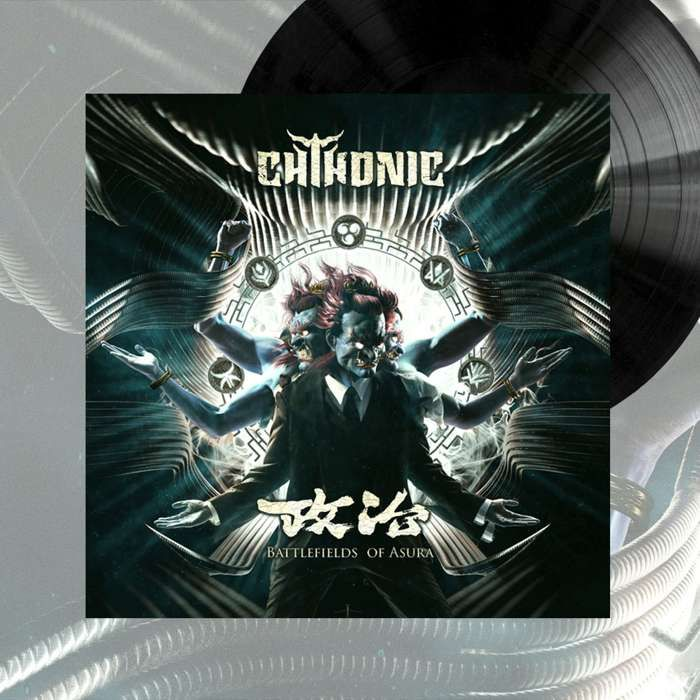 CHTHONIC - 'Battlefields of Asura' (Taiwanese Version LP) - CHTHONIC