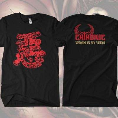 CHTHONIC - Demon Bulls T-shirt - CHTHONIC