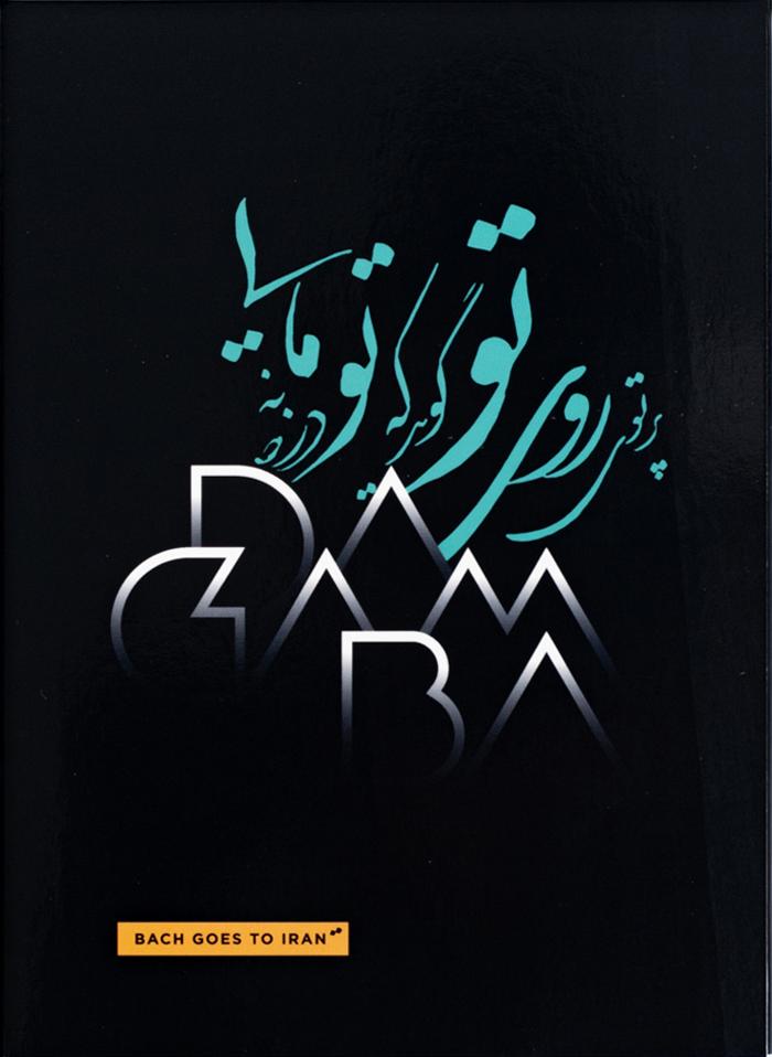 BLU-RAY   Bach Goes to Iran - DAGAMBA