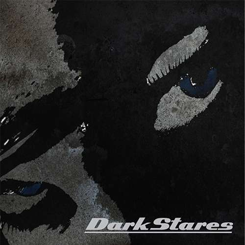 Tell Your Friends EP - Dark Stares