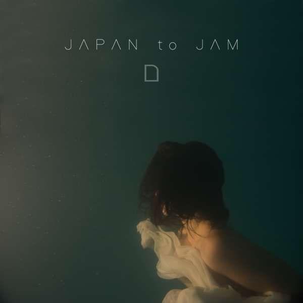 JAPAN TO JAM - DeLooze