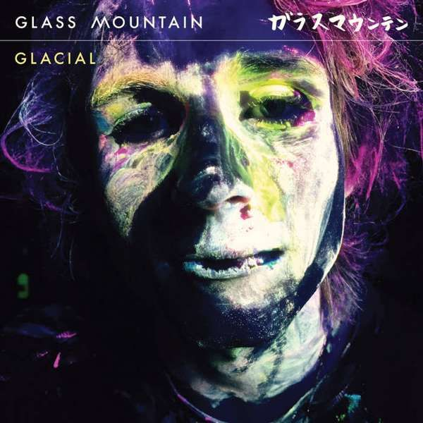 Glass Mountain - Glacial (FREE DOWNLOAD) - Hide & Seek Records