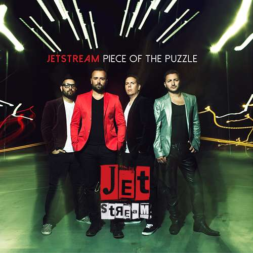 Digital Download - Piece of the Puzzle - EP - Jetstream