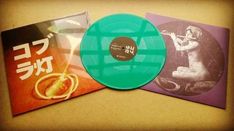 """Cobra Lamps EP - Ltd Ed Green 12"""" Vinyl - The Cobra Lamps is Barrie's first solo project and the self-titled EP - Little Barrie"""