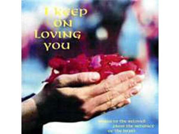 I Keep On Loving You - Madhuro