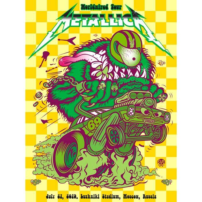 Moscow July 21st – Limited Edition Numbered Screen Printed Poster - Metallica
