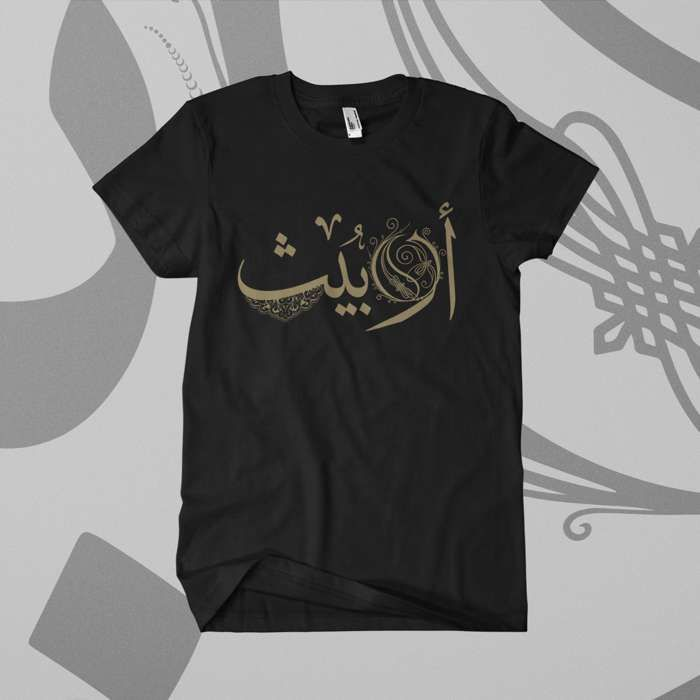 Opeth - 'Thuluth Script' T-Shirt - Opeth
