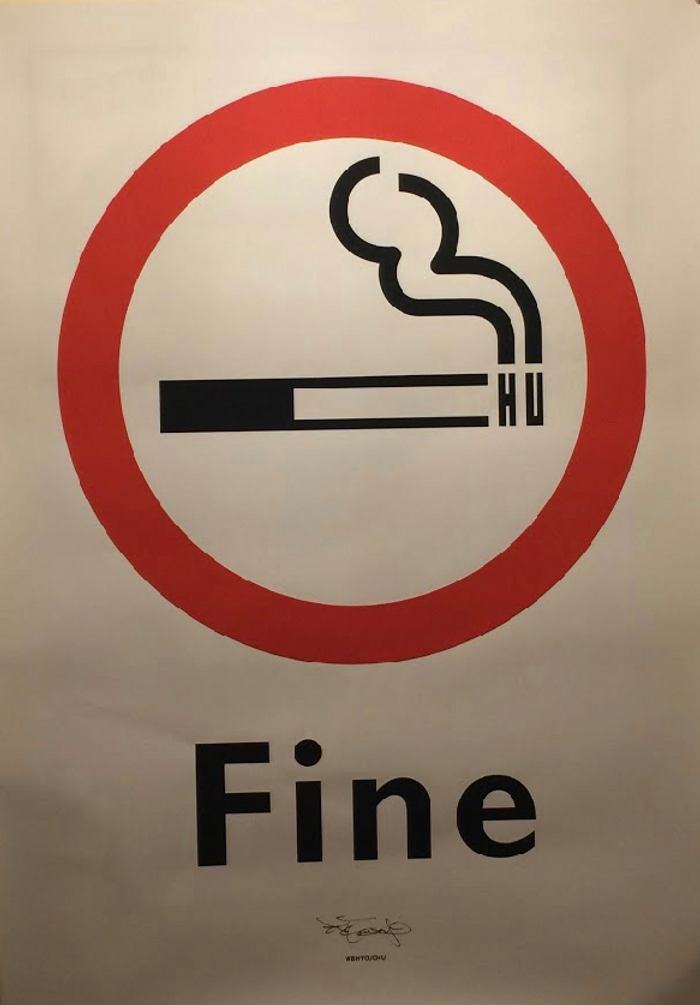 Smoking Fine - Signed & Numbered by CHU street artist - Peter Doherty
