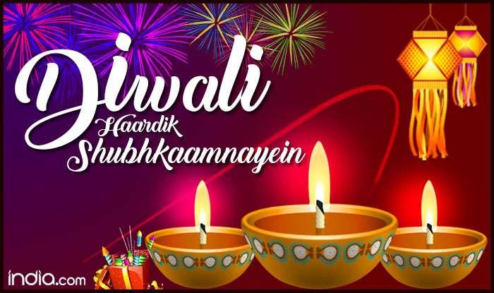 happy diwali wallpaper 2018 deepawali hd wallpaper resultsgovtjobs happy diwali wallpaper 2018 deepawali