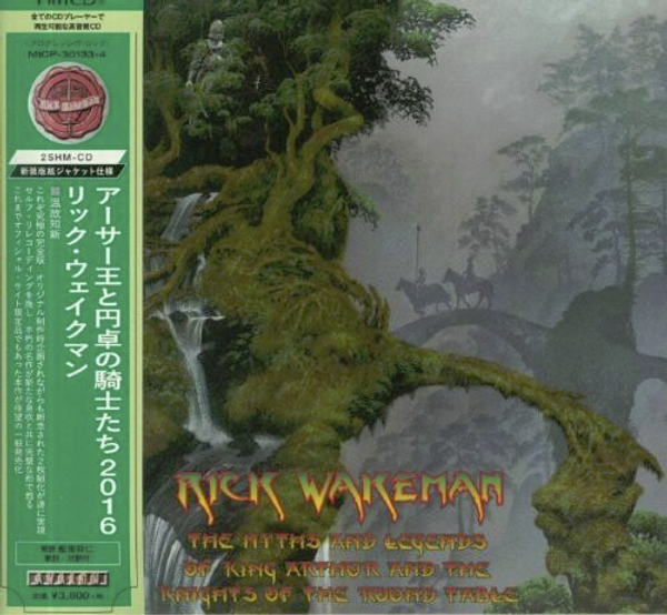 Limited Signed 2CD Japanese Pressing The Myths And Legends Of King Arthur And The Knights Of The Round Table (2xSHM-CD with obi-strip) - Rick Wakeman Emporium