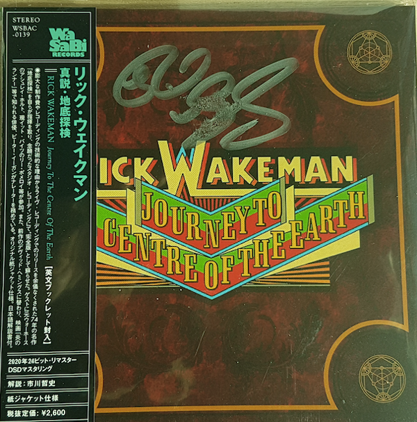Signed Japanese Pressing of the Re-recording of Journey with Obi - Rick Wakeman Emporium