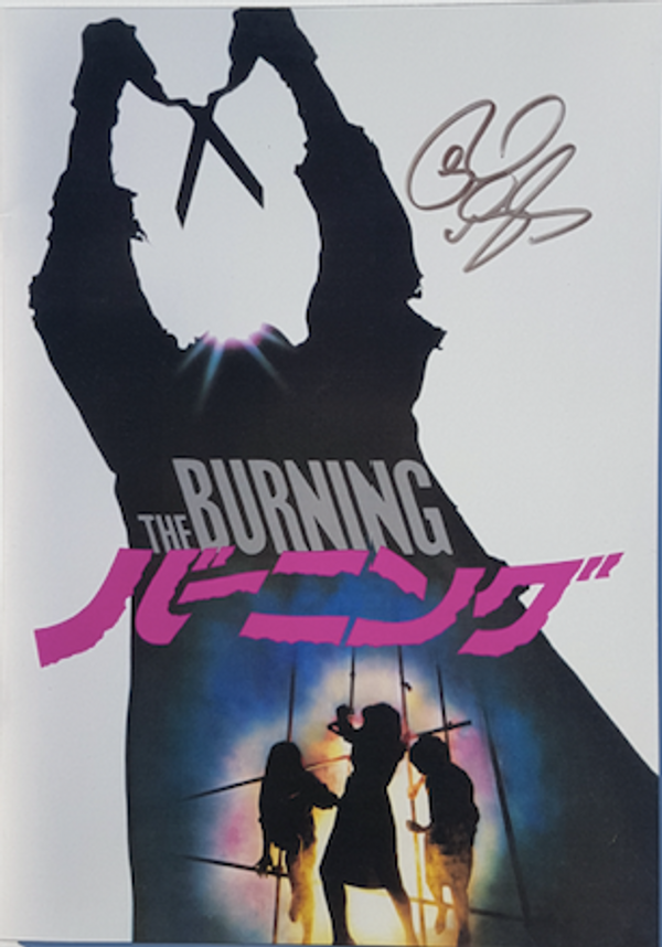 The Burning Japanese Press Book (A4 - reproduction) signed by Rick - Rick Wakeman Emporium