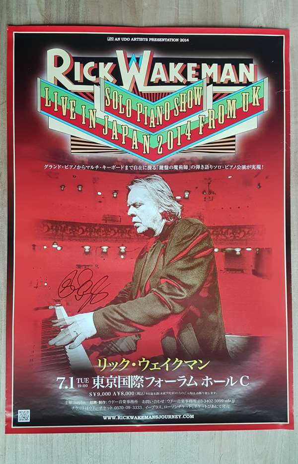 Ultra Rare A2 Poster from 2014 tour of Japan - hand signed by Rick - Rick Wakeman Emporium