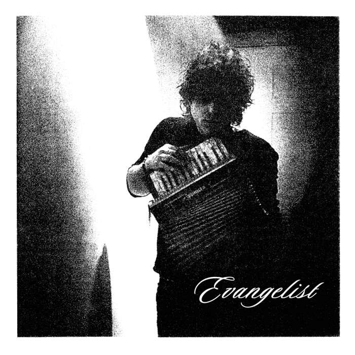 "Evangelist - 12"" (Heavy Weight Vinyl) - Toydrum"