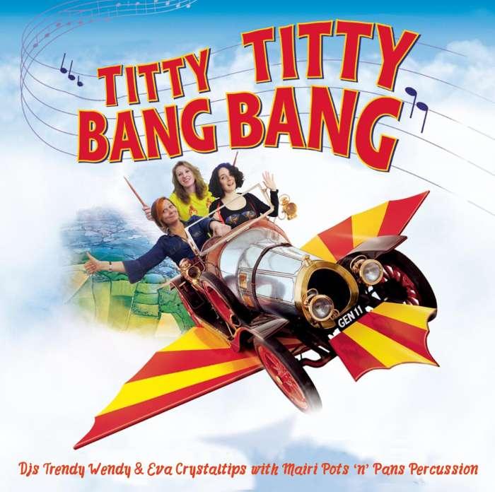 Titty Titty Bang Bang - MIXTAPE 1 - DJ Trendy wendy