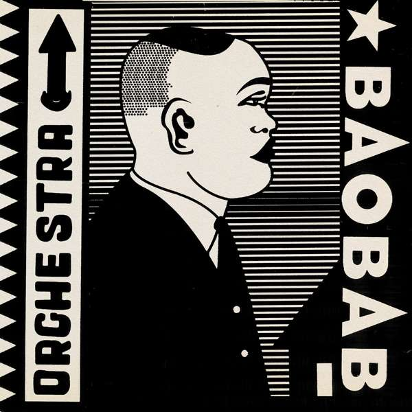 Orchestra Baobab - Tribute To Ndiouga Dieng (LP) - World Circuit Records