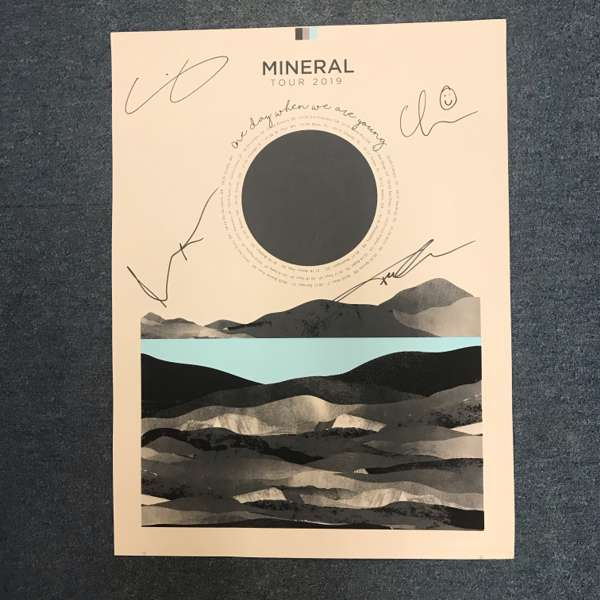 We Love Mineral! - Xtra Mile Recordings